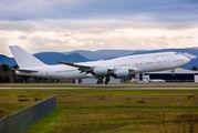 A7-HJA - Qatar Amiri Flight Boeing 747-8 BBJ aircraft