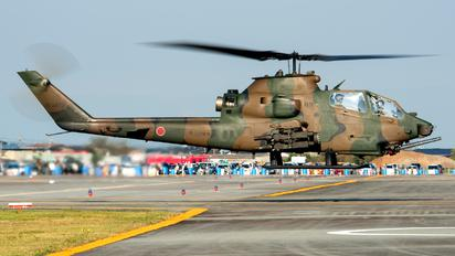 73473 - Japan - Ground Self Defense Force Fuji AH-1S