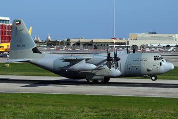 KAF326 - Kuwait - Air Force Lockheed KC-130J Hercules