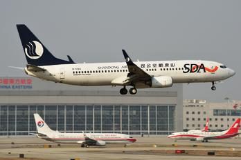 B-5560 - Shandong Airlines  Boeing 737-800