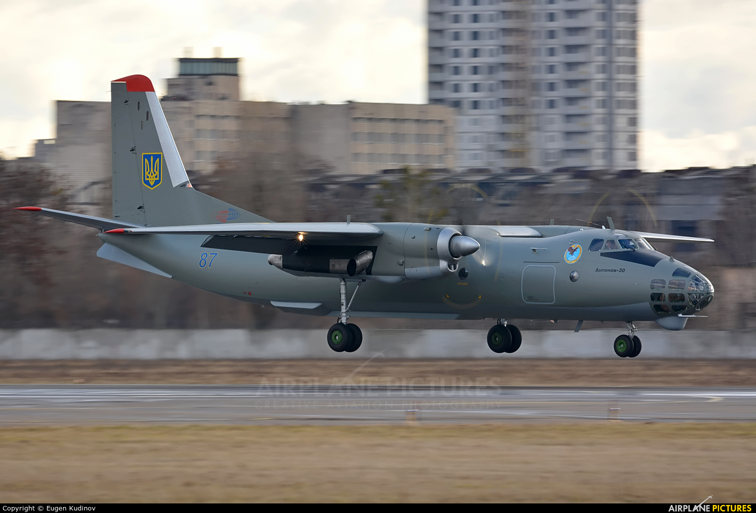 Ukraine - Air Force 87 aircraft at Kyiv - Zhulyany