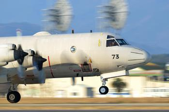 5073 - Japan - Maritime Self-Defense Force Lockheed P-3C Orion Update II