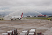 Last ever QANTAS Boeing 767 flight into Brisbane title=