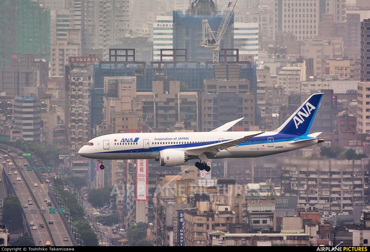 ANA - All Nippon Airways JA831A aircraft at Taipei Sung Shan/Songshan Airport