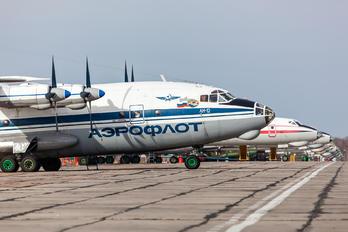 RA-12968 - Aeroflot Cargo Antonov An-12 (all models)