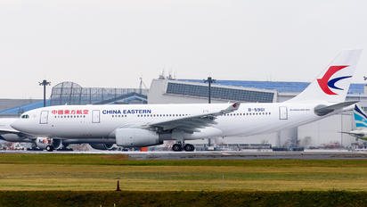 B 5961 china eastern airlines airplane - China eastern airlines vietnam office ...