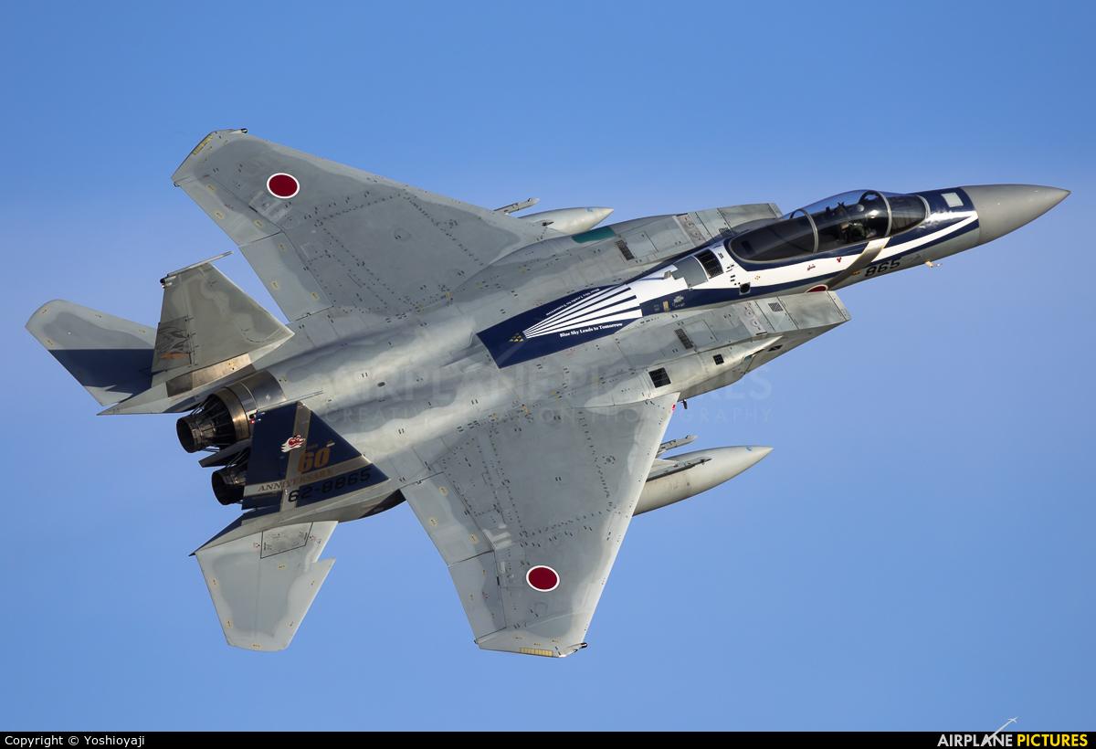 Japan - Air Self Defence Force 62-8865 aircraft at Tsuiki AB