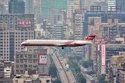 B-28011 - Far Eastern Air Transport McDonnell Douglas MD-82 aircraft