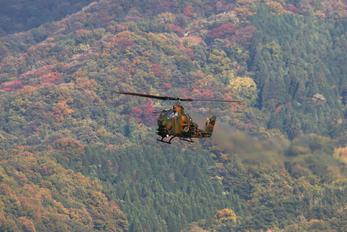 73465 - Japan - Ground Self Defense Force Fuji AH-1S