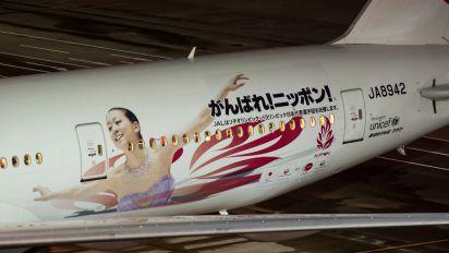 JA8942 - JAL - Japan Airlines Boeing 777-300