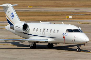 B-7796 - Private Canadair CL-600 Challenger 605
