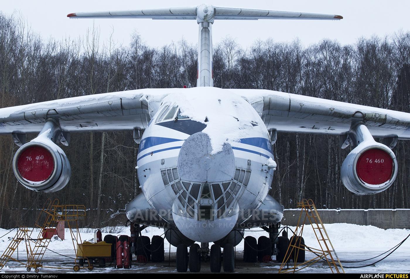 Aeroflot RA-76460 aircraft at Moscow - Sheremetyevo