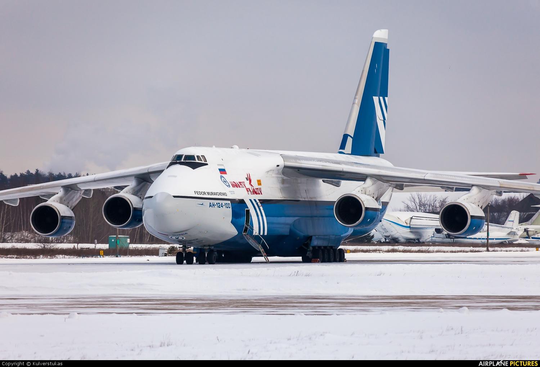 Polet Flight RA-82077 aircraft at Ramenskoye - Zhukovsky