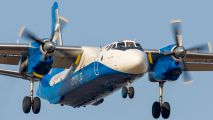 EW-328TG - Genex Antonov An-26 (all models) aircraft