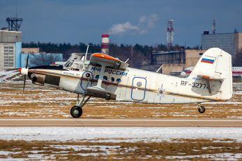 RF-32774 - Russia - МЧС России EMERCOM Antonov An-3T