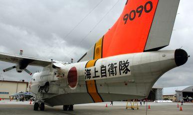 9090 - Japan - Maritime Self-Defense Force ShinMaywa US-1