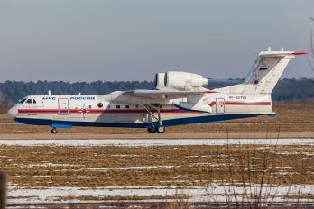 RF-32768 - Russia - МЧС России EMERCOM Beriev Be-200