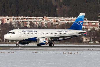 OY-RCG - Atlantic Airways Airbus A319
