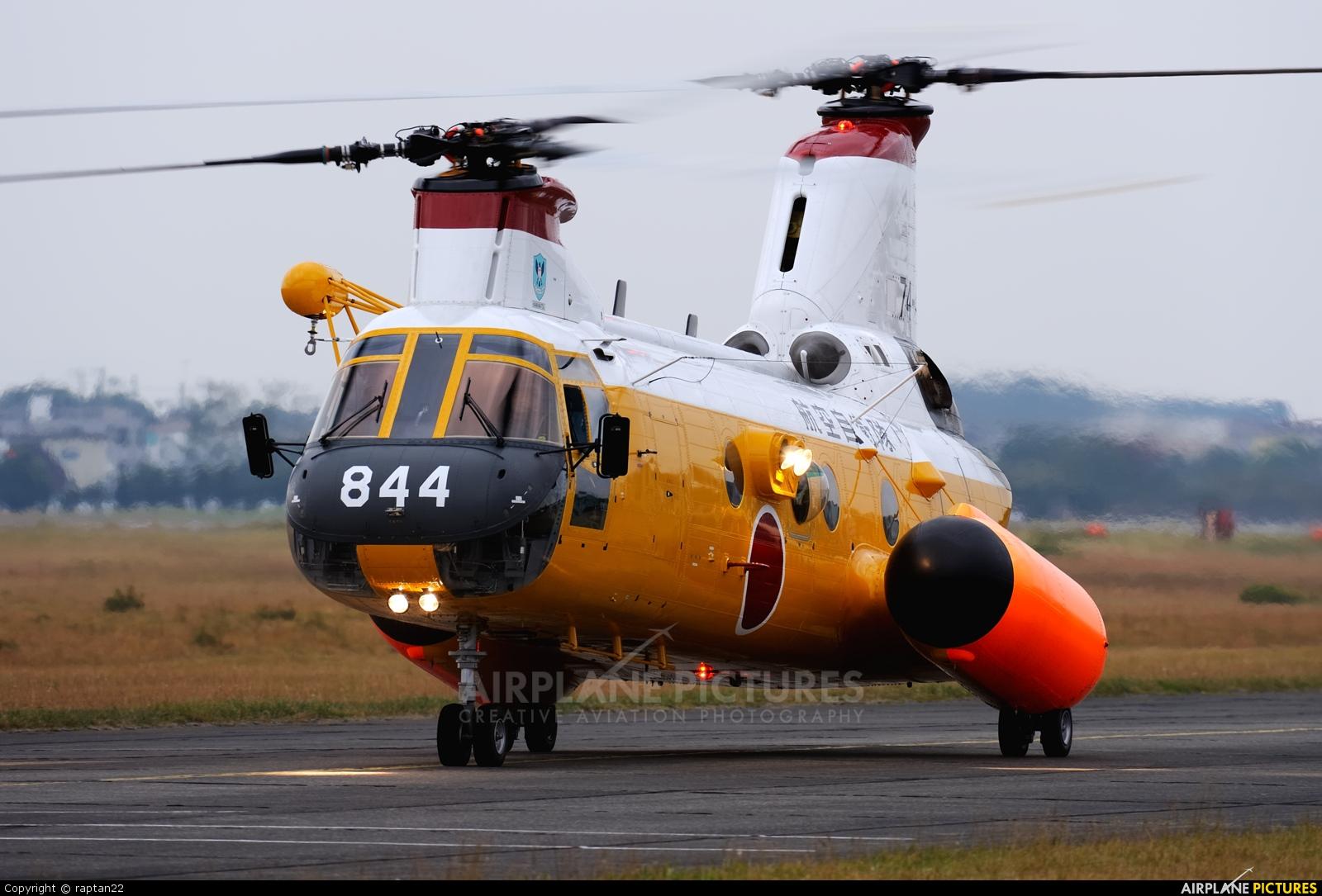 Japan - Air Self Defence Force 74-4844 aircraft at Hamamatsu AB
