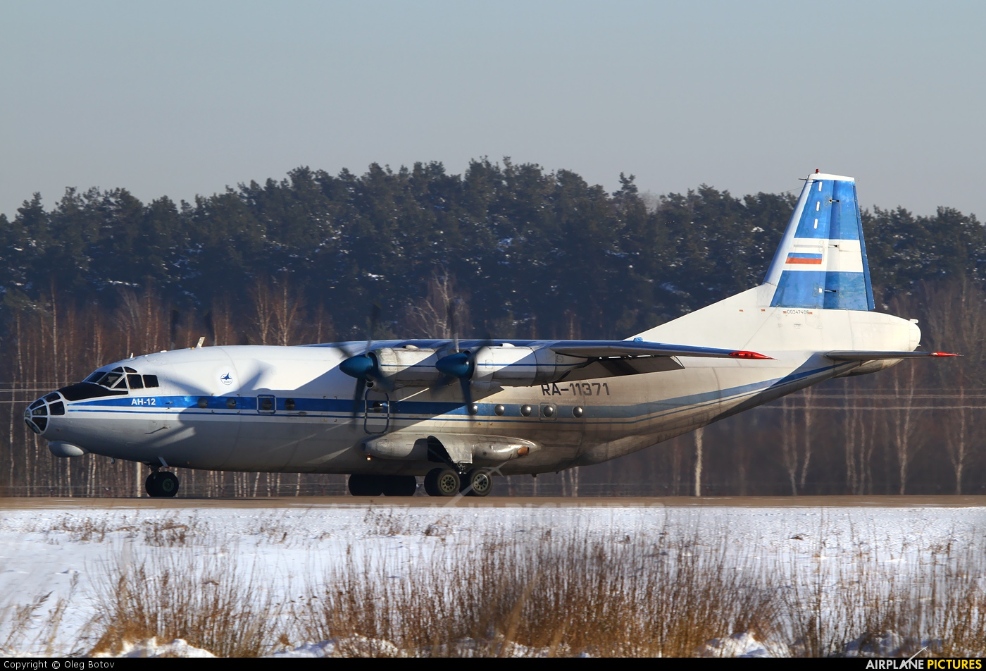 KNAAPO RA-11371 aircraft at Ramenskoye - Zhukovsky