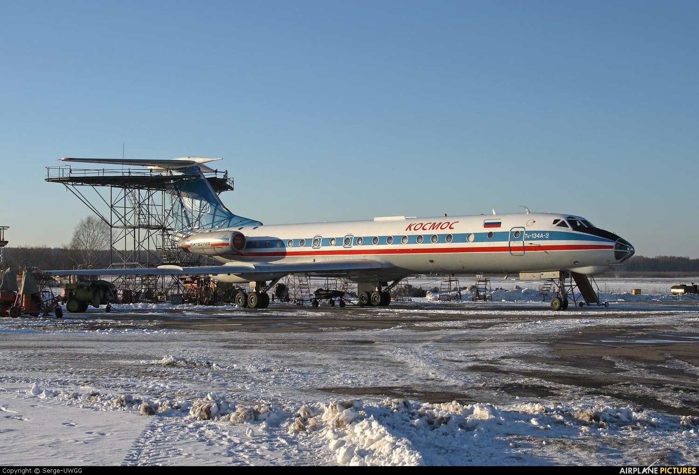 Kosmos Airlines RA-65726 aircraft at Nizhniy Novgorod