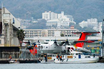 - - Japan - Maritime Self-Defense Force ShinMaywa US-1