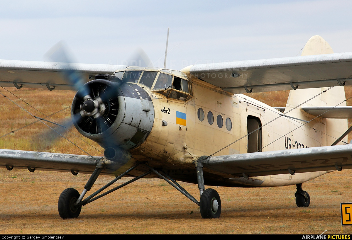 Private UR-32747 aircraft at Odessa Hydroport