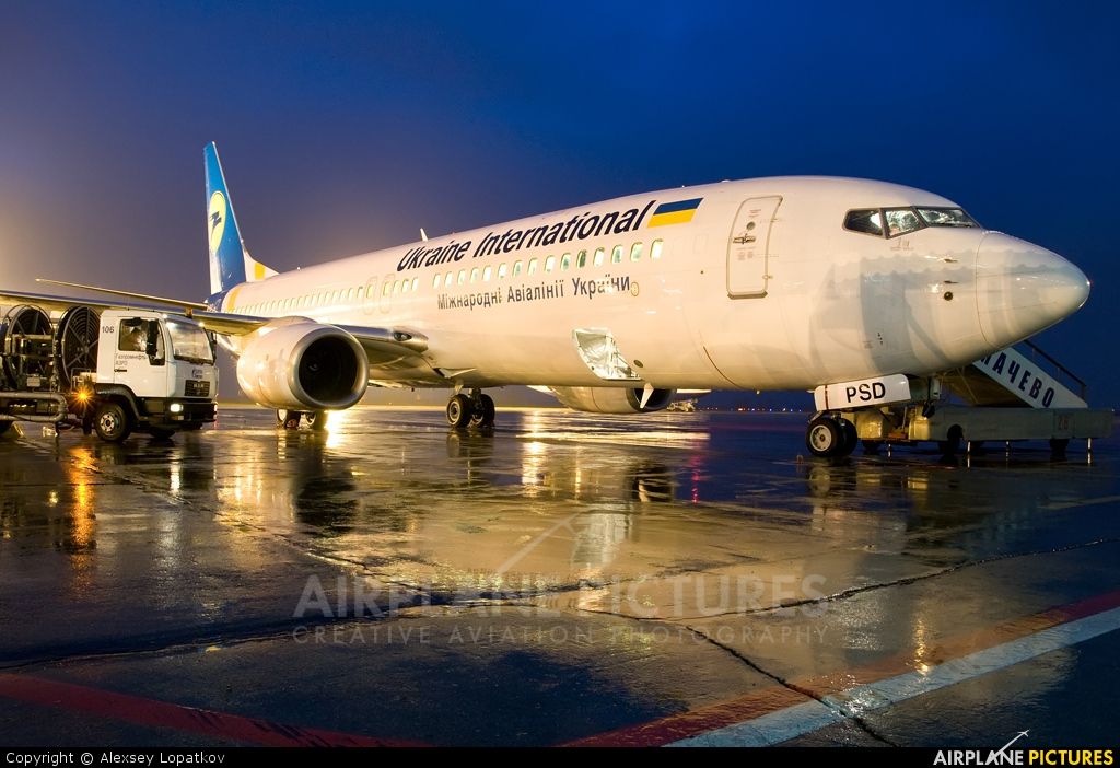 Ukraine International Airlines UR-PSD aircraft at Novosibirsk