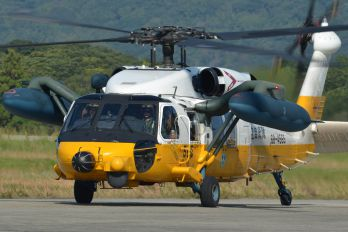 68-4565 - Japan - Air Self Defence Force Mitsubishi UH-60J
