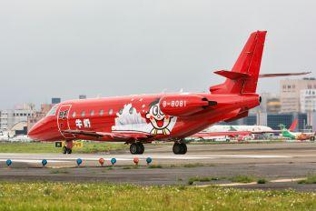 B-8081 - Deer Jet Gulfstream Aerospace G200