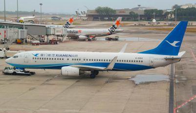 B-5552 - Xiamen Airlines Boeing 737-800