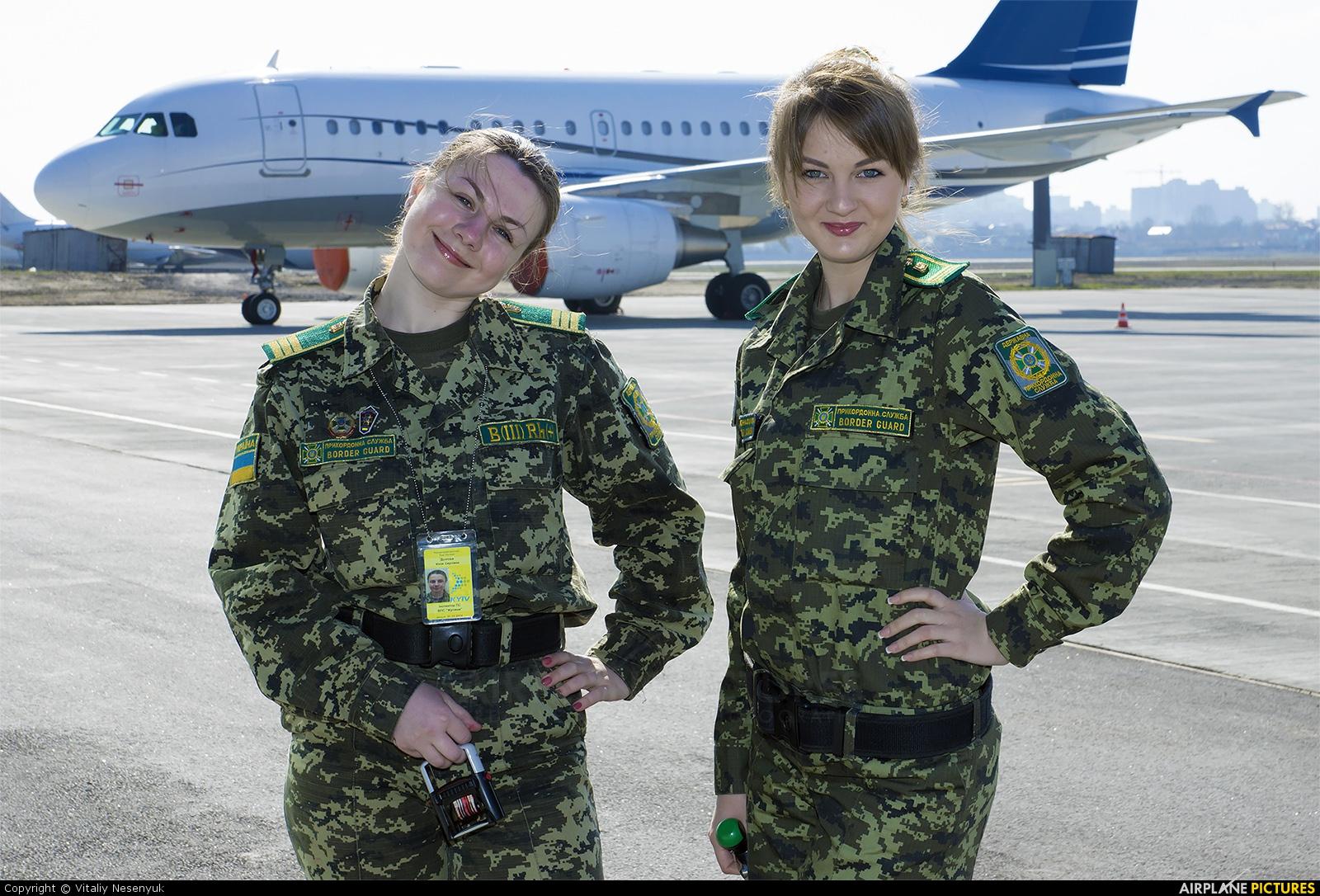 - Aviation Glamour - aircraft at Kiev - Zhulyany