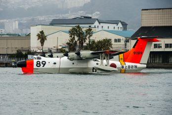 9089 - Japan - Maritime Self-Defense Force ShinMaywa US-1