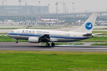 B-2999 - Xiamen Airlines Boeing 737-700
