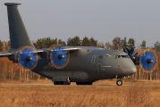 UR-EXA - Antonov Airlines /  Design Bureau Antonov An-70 aircraft