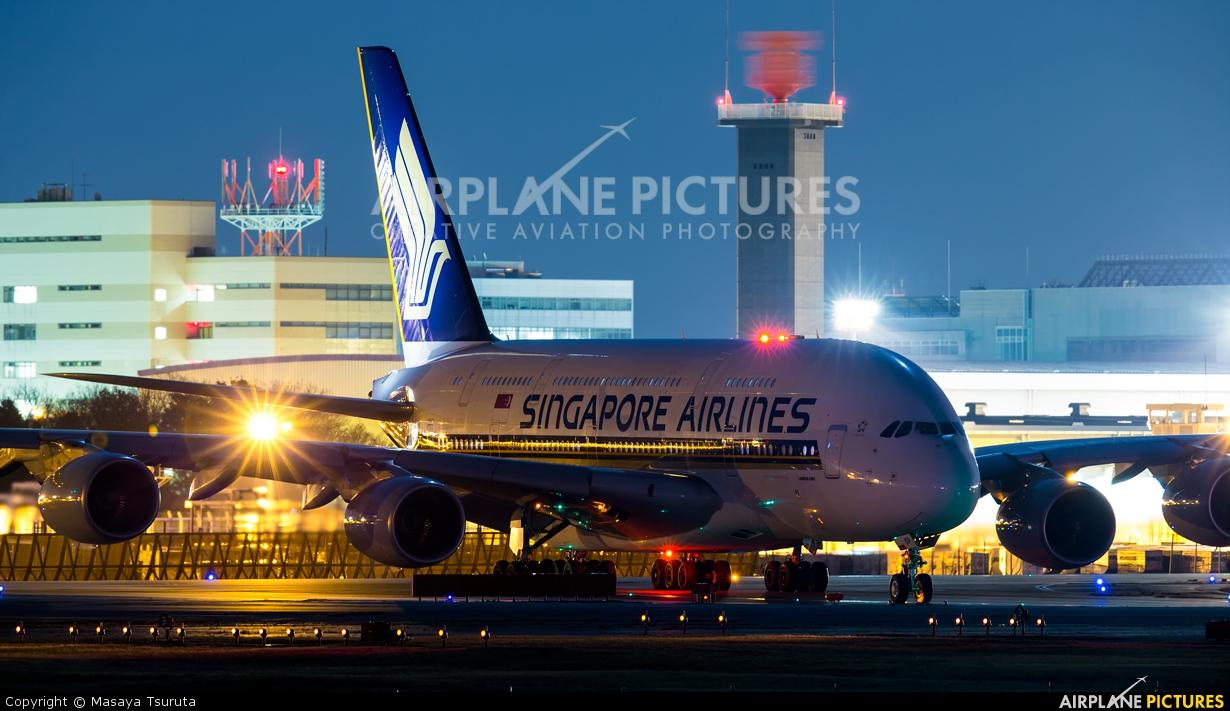 Singapore Airlines 9V-SKB aircraft at Tokyo - Narita Intl