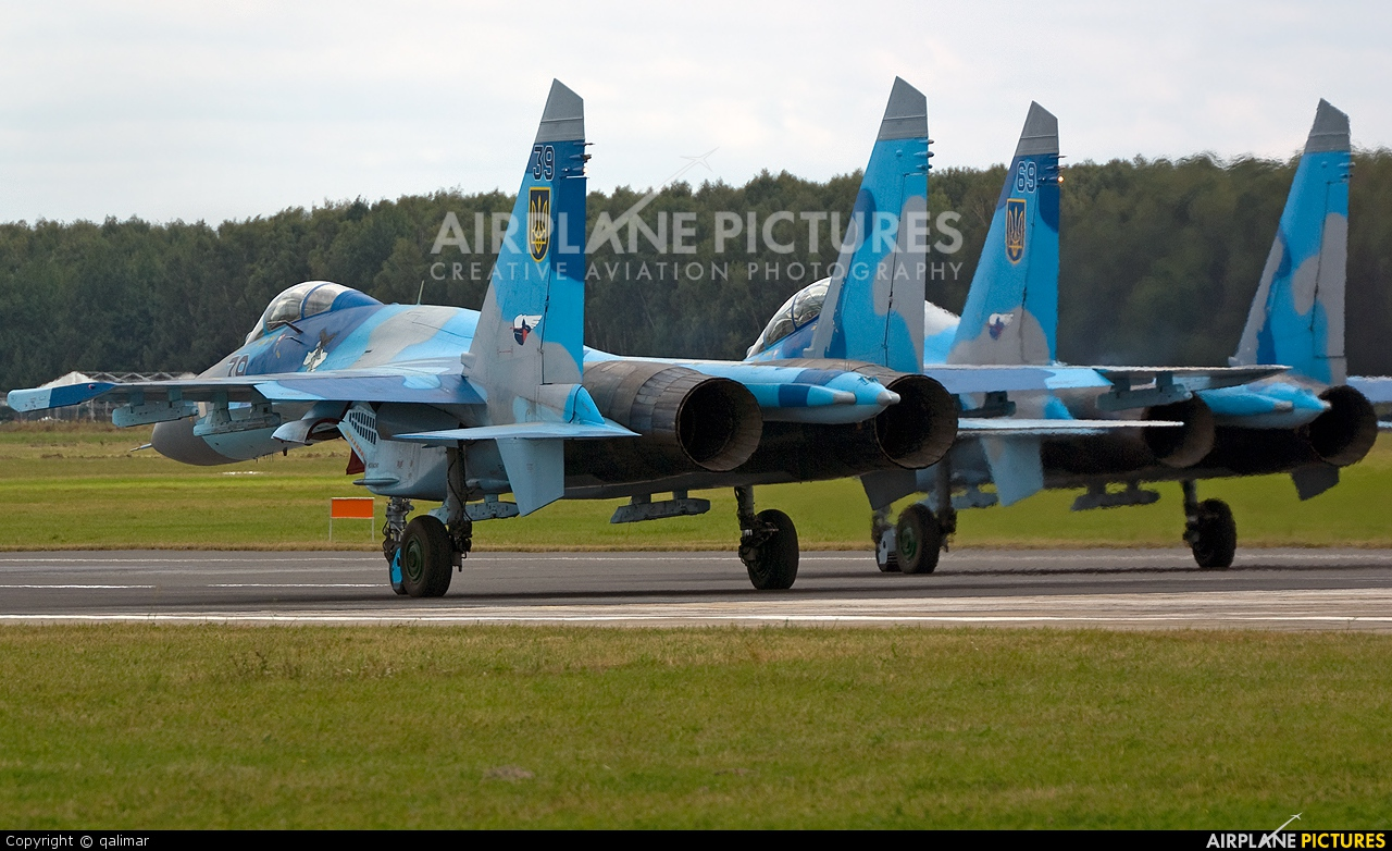 Ukraine - Air Force 39 aircraft at Radom - Sadków