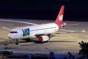LZ-MDA - Air Via Airbus A320 aircraft
