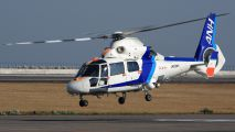 JA63NH - ANH - All Nippon Helicopter Aerospatiale AS365 Dauphin II aircraft