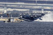 9903 - Japan - Maritime Self-Defense Force ShinMaywa US-2 aircraft