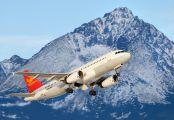 UR-CJO - Khors Aircompany Airbus A320 aircraft