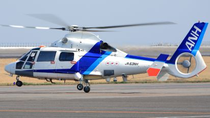 JA63NH - ANH - All Nippon Helicopter Aerospatiale AS365 Dauphin II