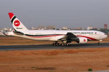 S2-AHL - Biman Bangladesh Boeing 777-200ER