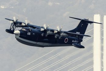 9903 - Japan - Maritime Self-Defense Force ShinMaywa US-2