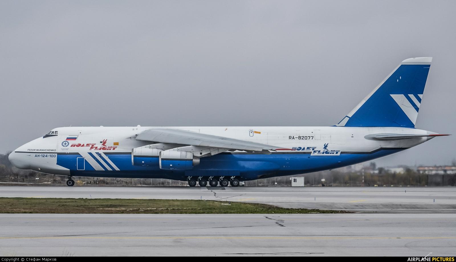 Polet Flight RA-82077 aircraft at Sofia