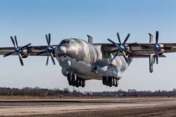 RA-09309 - Russia - Air Force Antonov An-22