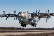RA-09309 - Russia - Air Force Antonov An-22 aircraft