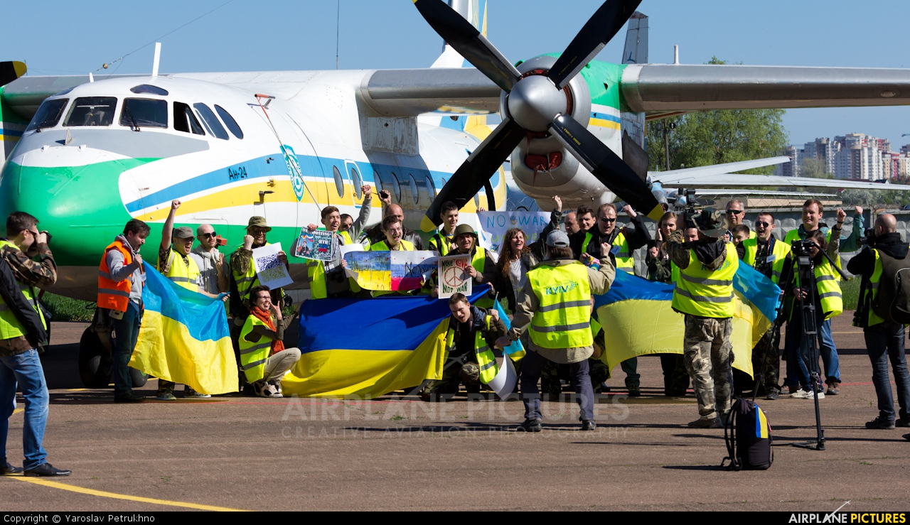 - Airport Overview - aircraft at Kyiv - Zhulyany