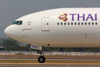 HS-TKO - Thai Airways Boeing 777-300ER