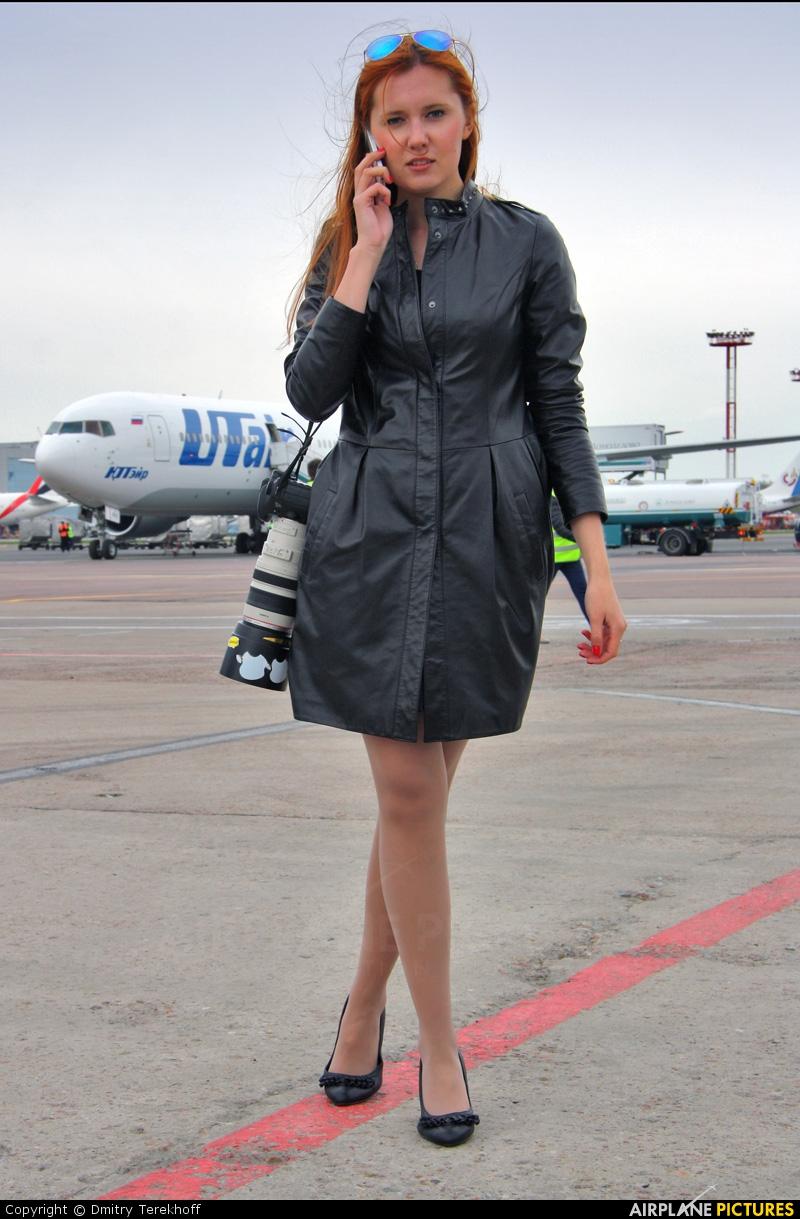 UTair VQ-BSX aircraft at Moscow - Domodedovo